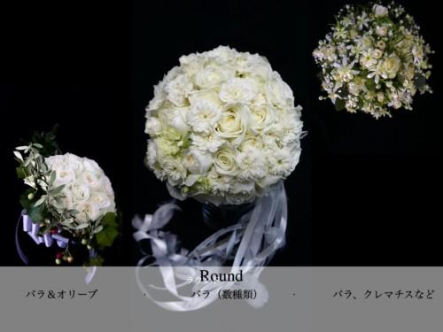 Round (White)