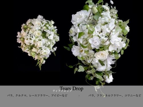 Tears Drop (White)