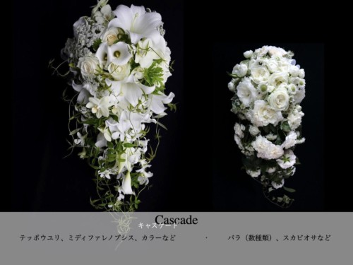 Cascade (White)