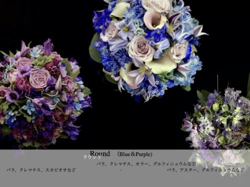 Round (Blue&Perple)