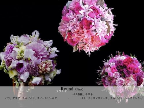 Round (Pink)
